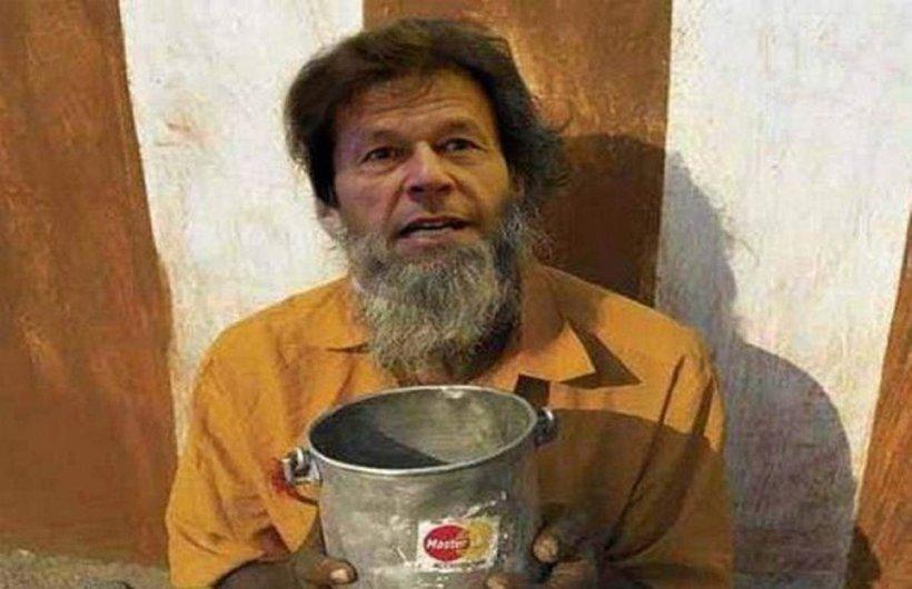 गूगल पर 'भिखारी' ढूँढने पर मिलते हैं पाकिस्तान के इमरान ख़ान, अभी सर्च कर के देखें!